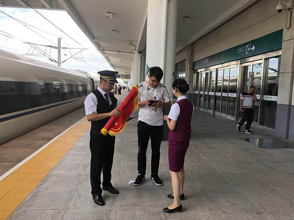 烟台旅客乘高铁遗失钱包失而复得 赠锦旗致谢