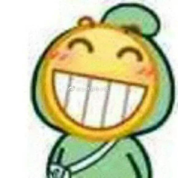 内蒙古的冰1厘米厚!济南笑了:下周我连下两场雨还是20℃+!