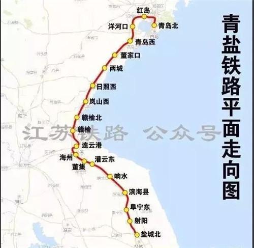 @青岛人 两条关系青岛的铁路将合并 下江南有口福了