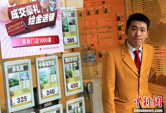 晋城婚介_中国房产中介20年:145万经纪人管事2亿社区家庭