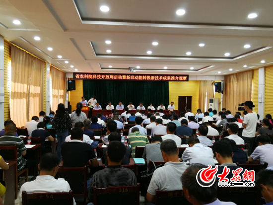 助力乡村振兴!山东省农科院发布一系列农业新成果