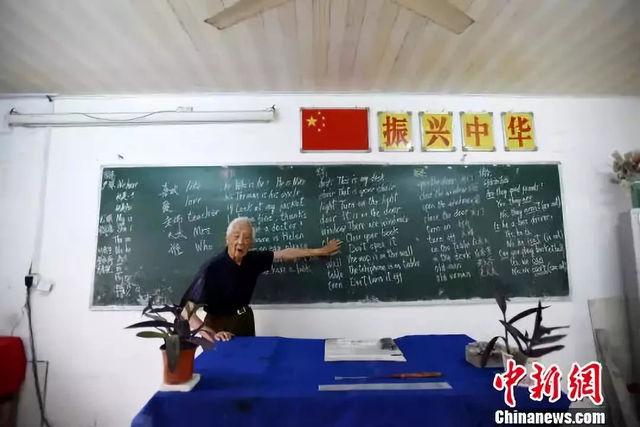 感动!91岁的他为了村里孩子有书念,依然坚守在讲台上