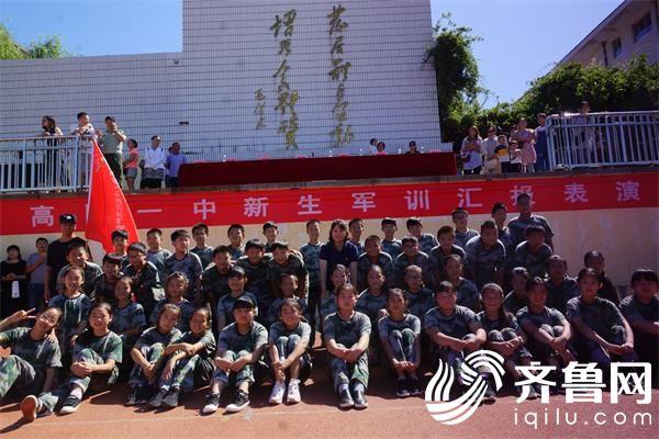高新区第一中学军训表演 (初一三)