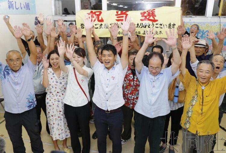 日本名护市议会选举结果揭晓 普天间搬迁反对派维持过半数