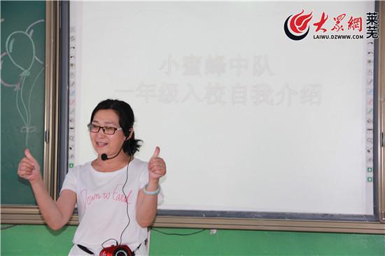 【教师节特别策划】许燕玲:让孩子们童年如歌