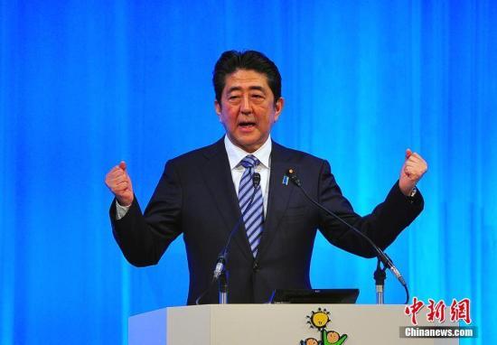 安倍争取连任谋求历史最长任期 将修宪作为目标