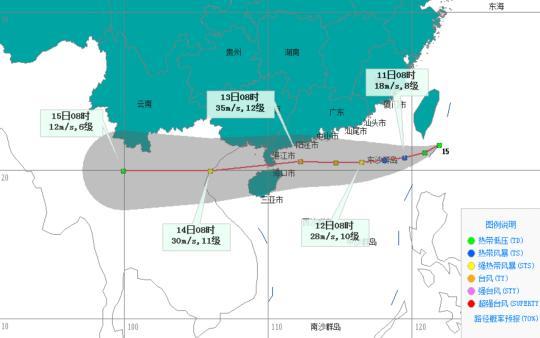 巴士海峡热带低压生成 13日或将登陆琼粤沿海