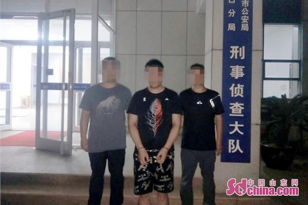 男子网购汽车被骗 东营民警跨省缉拿嫌犯