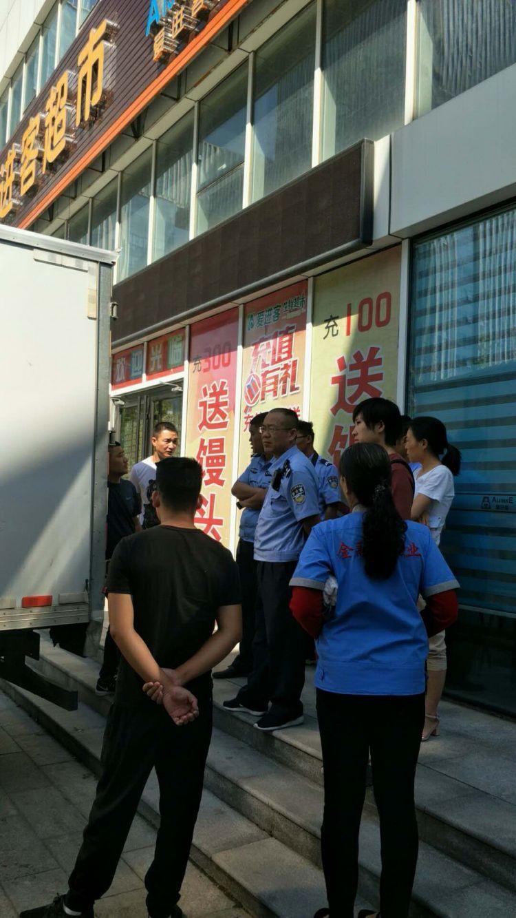 东营这家超市要关门?消费者聚集店门前讨说法