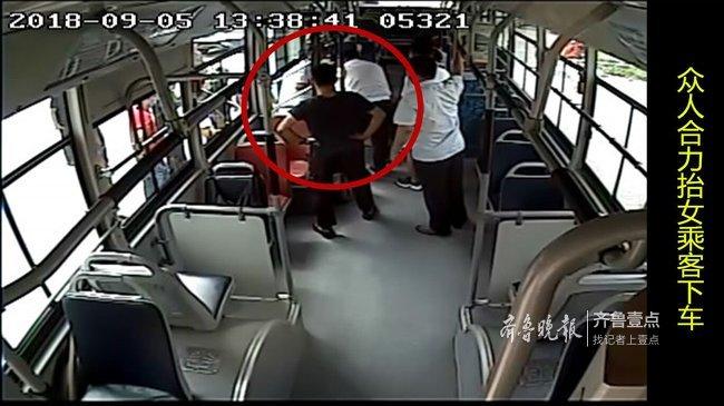 """女乘客突然""""饿晕""""车上,济南公交车行驶4分钟送医"""