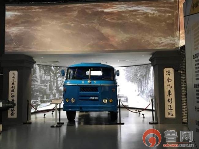 探秘中国重汽博物馆: 中国重汽 国之重器
