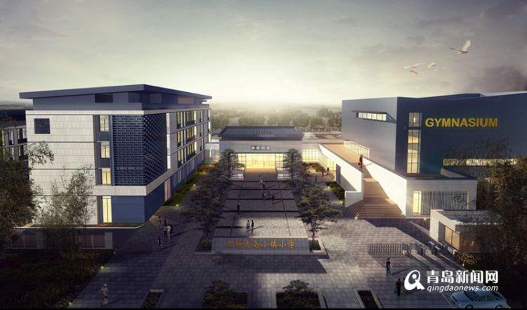西海岸将再添两所学校 阡上片区初中配建游泳馆(图)