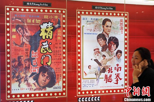 团结香港基金建议善用内地资源与机遇发展香港电影产业