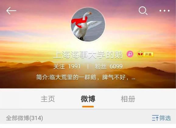 weixintupian_20180813102636.jpg