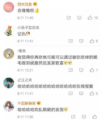 weixintupian_20180813102722.jpg