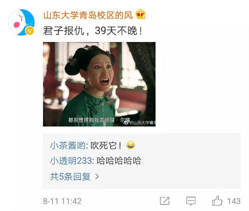 weixintupian_20180813102717.jpg