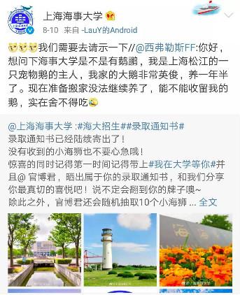 weixintupian_20180813102614.jpg