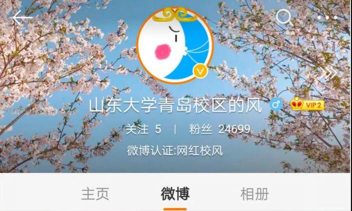 weixintupian_20180813102649.jpg