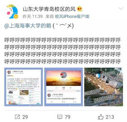 weixintupian_20180813102709.jpg