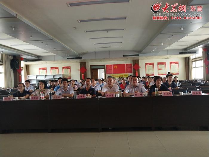 利津县委党校卫计系统分校开展党员集中培训工作