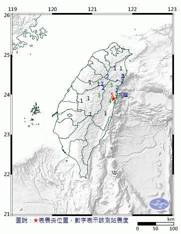 台湾花莲发生4.4级地震 震源深度9.8公里