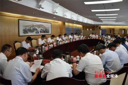 李希信主持召开政府常务会议