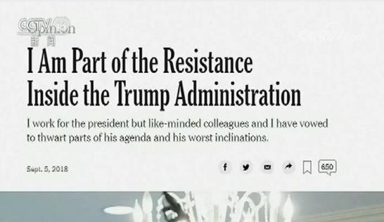 """""""无间道""""美国政坛版?白宫查""""叛徒"""" 副总统坚称清白"""