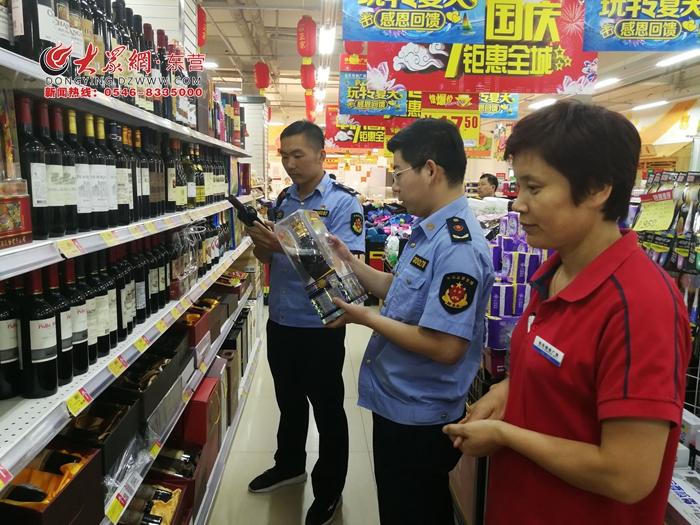 广饶县大王市场监管所开展节前市场专项检查