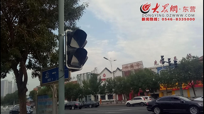 东营:这一路段红绿灯全灭 市民出行麻烦