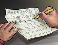 淄博农村留守儿童年底全部纳入有效监护范围