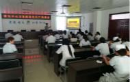 滕州市姜屯中心卫生院开展安全生产集中行动