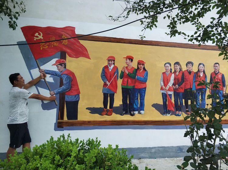 枣庄宋铺村:3D立体壁画 扮靓美丽乡村