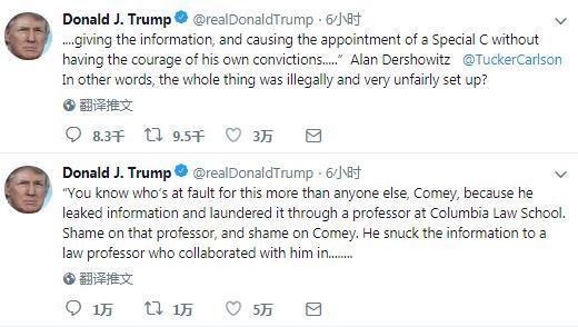 谁背后捅刀揭白宫内幕?特朗普最新推特:内鬼就是科米