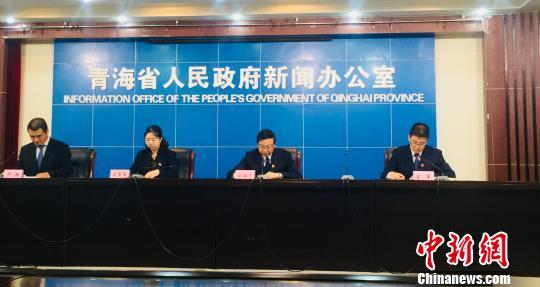 青海连续十年提高低保标准 实现社会救助体系全民覆盖