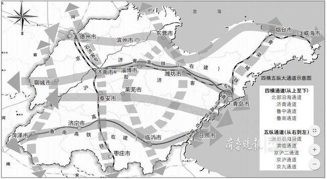 山东高铁网将覆盖9成县域,看看你老家啥时通上高铁?