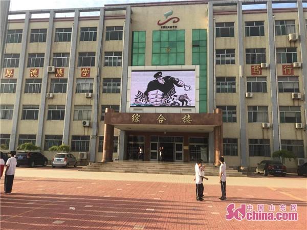 """东营区实验学校开展""""扫黑除恶宣传""""弘扬社会正气"""