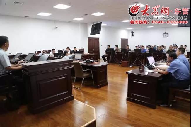 扫黑除恶在行动|广饶法院公开宣判丁国明等7人寻衅滋事案