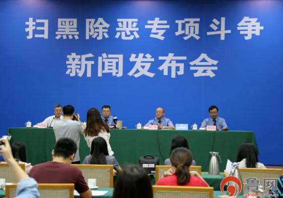 山东检察机关批准逮捕涉黑涉恶案件537件