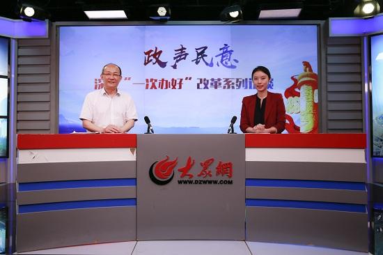"""山东省不动产登记9月底前将实现""""一次办好"""""""