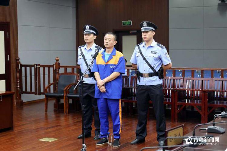 青岛中院公布六起黑恶势力犯罪案例 聂磊同案犯获刑
