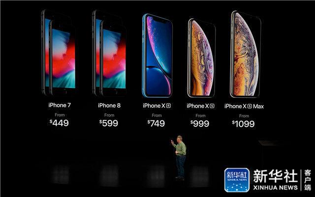 苹果公司推出多款新品