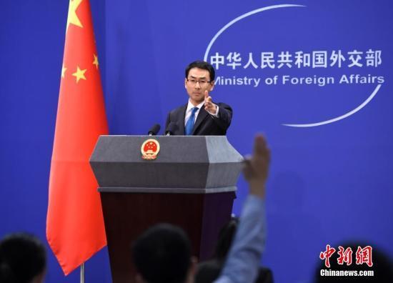 斯里兰卡因中国贷款陷债务陷阱?外交部:斯总理有力驳斥