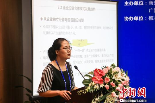 中国—东盟智慧农业及食品产业创新发展项目对接会在南宁举办