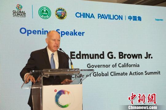 加州州长布朗:2045年实现零排放离不开中国的合作