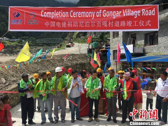 中企为尼泊尔民众出行创造便利
