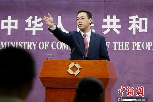 中国商务部:愿与更多有意愿的国家探讨建设自贸区