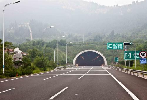 滨莱高速乐疃隧道将于月底打通 全线新建5处隧道已打通4处