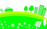 2018年中国(淄博)绿色环保技术与装备发展论坛召开