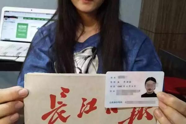 注意!你手持身份证拍的照片,可能已被炒到了上千元