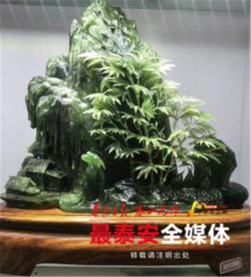 泰山玉雕作品网络评选活动落幕